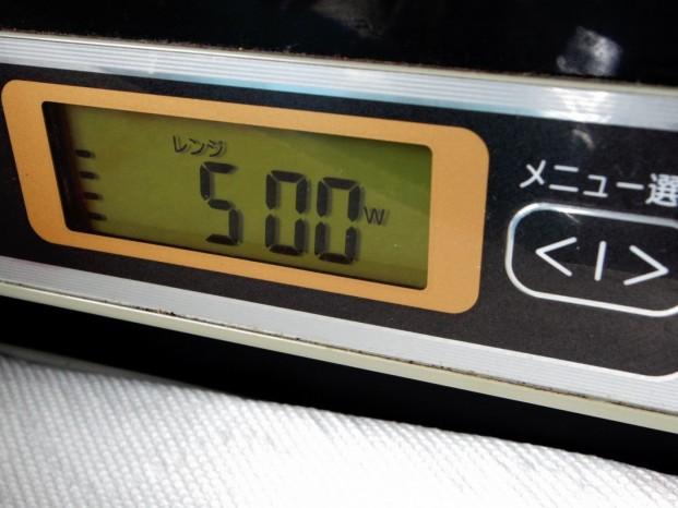 電子レンジで解凍する冷凍食品は、急がずあわてず「500W」で(FM AICHI AFTERNOON COLORS 5月6日)