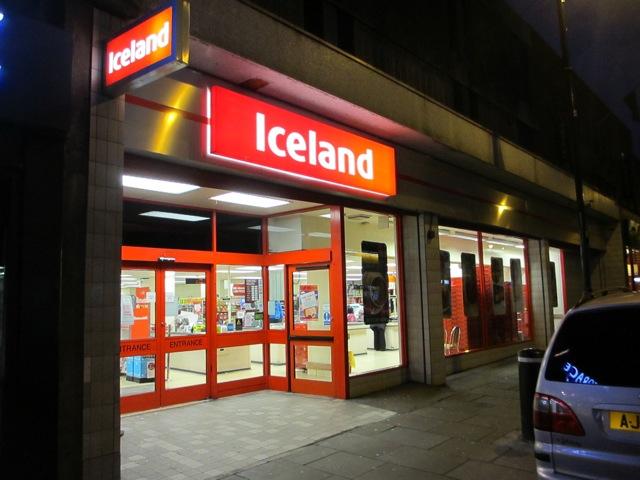 英国の高級冷食情報!