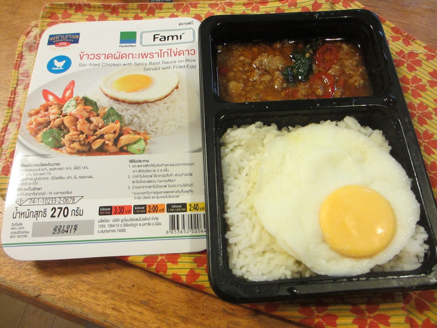 Gooood! タイの冷凍食品【寄稿】