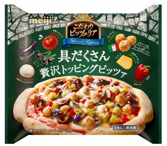 こだわりピッツェリア具だくさん贅沢トッピングピッツァ