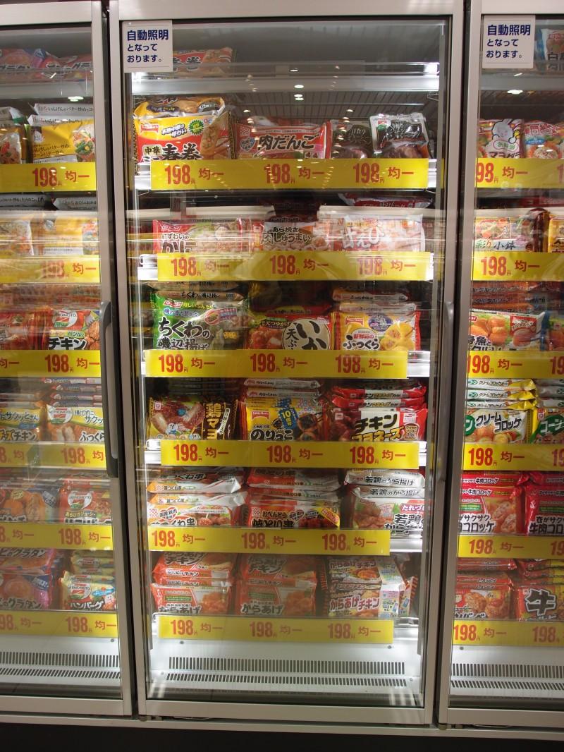 冷凍食品2015できごとランキング(その1)