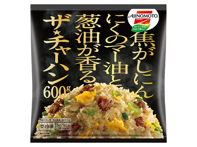 めざましテレビ「ココ調」が注目した冷凍炒飯
