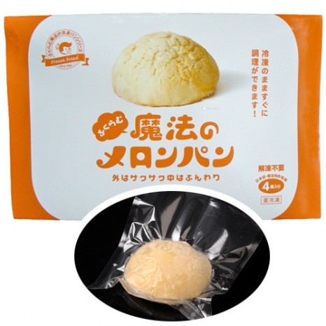 ④ふくらむ魔法のメロンパン