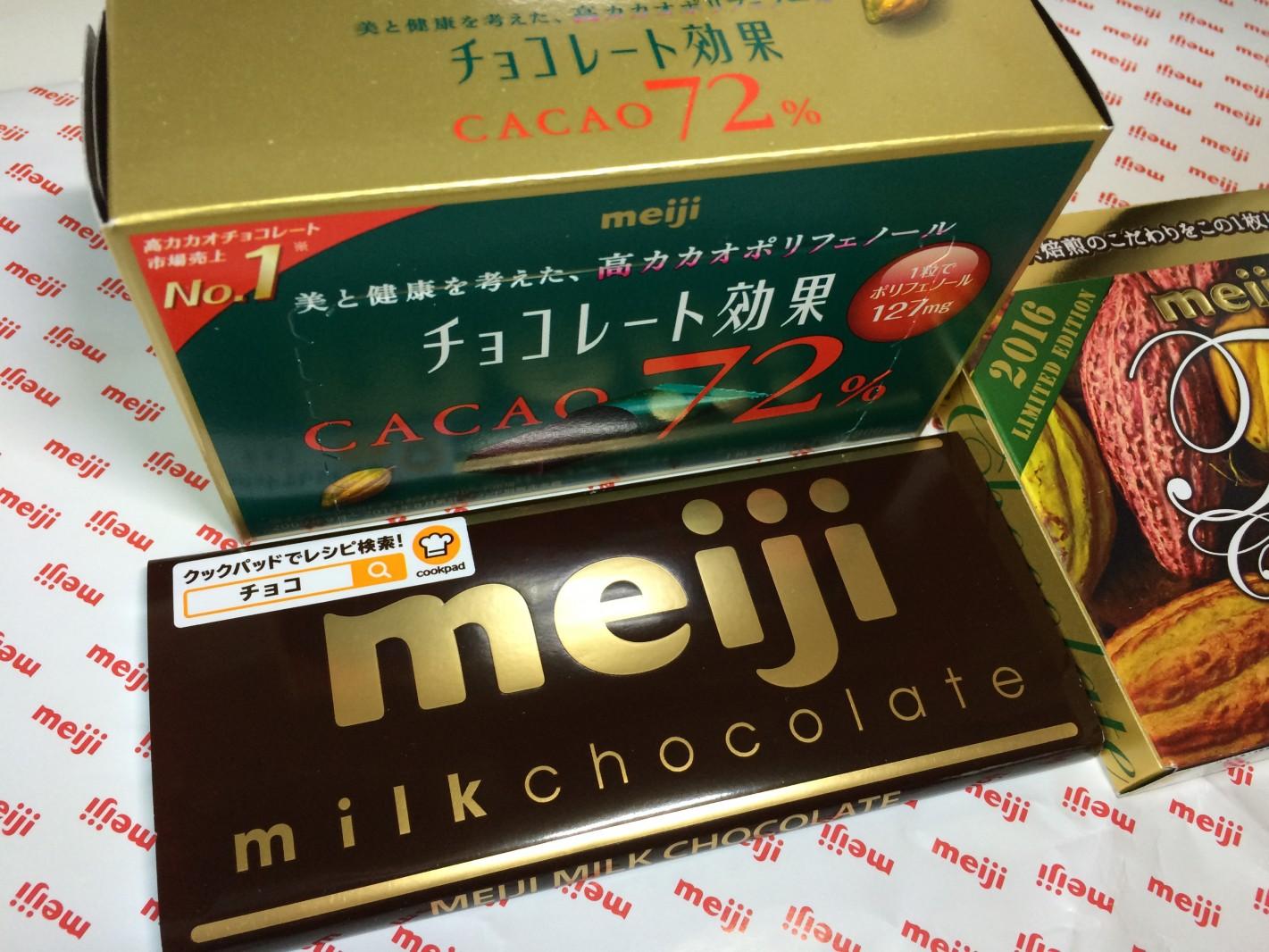チョコ100年、冷食販売50年の明治