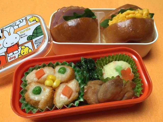 コロッケをカットして彩リアップ、幼稚園のお弁当