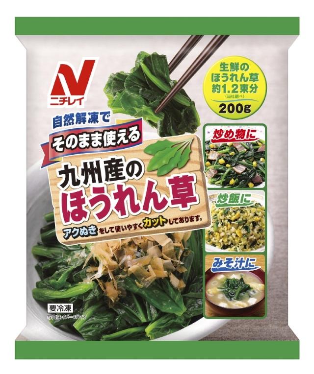 冷凍野菜も疑惑解消?「マツコの知らない冷凍食品の世界」以降売れている