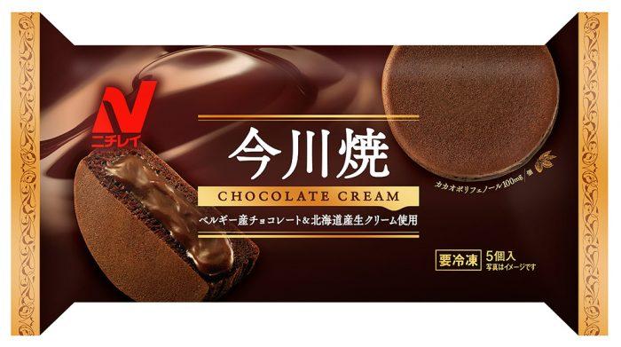 今川焼(チョコレートクリーム)