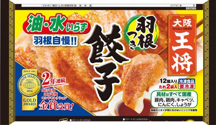 大阪王将羽根つき餃子new