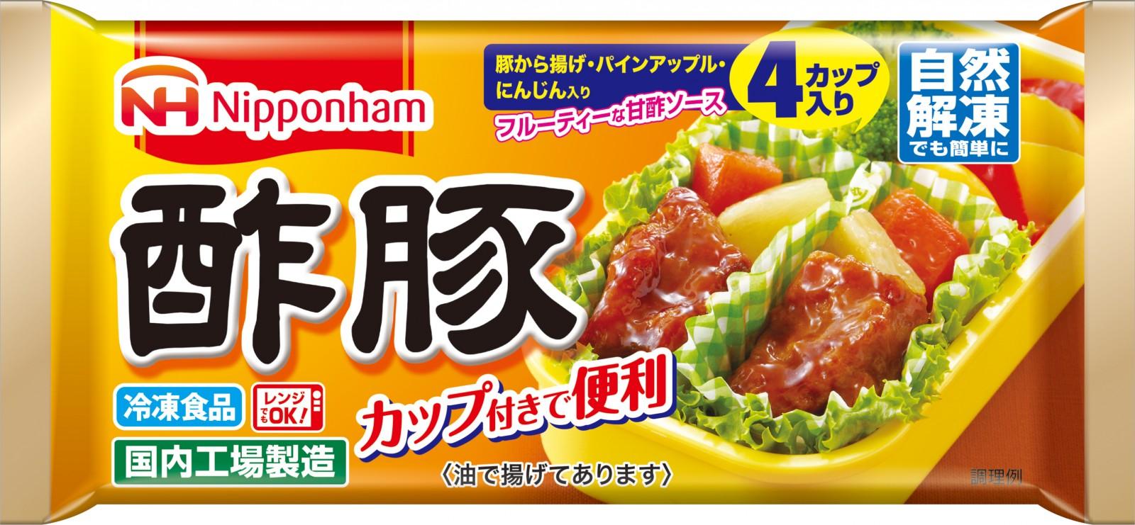 """パイナップルは""""アリ""""か""""ナシ""""かの論争を経てお弁当用「酢豚」。ピザも!ニッポンハム肉系冷凍食品"""