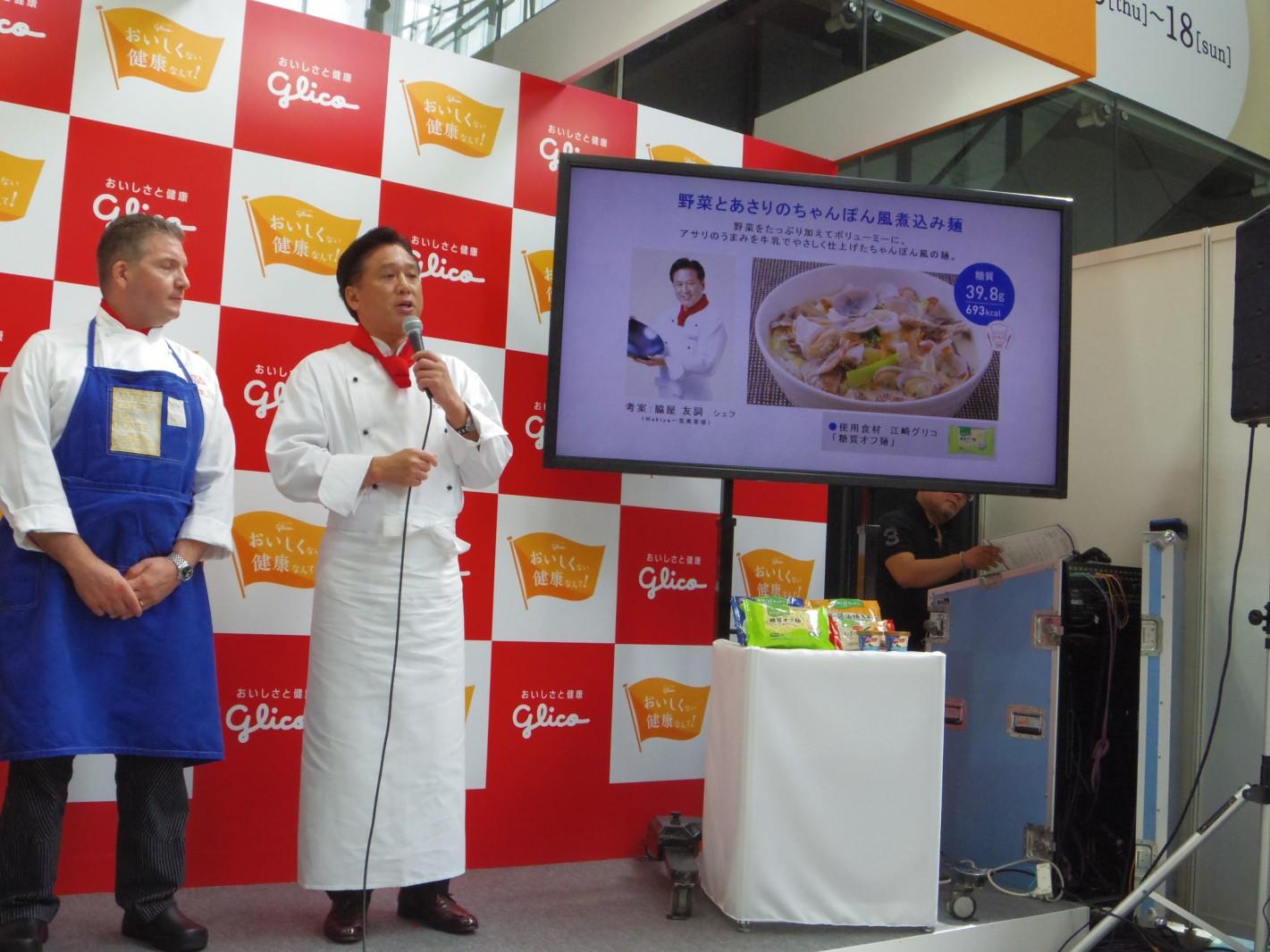 糖質オフで健康に!江崎グリコの冷凍糖質オフ麺×シェフのメニュー