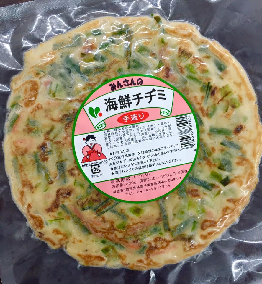 本場韓国の味!「みんさんの海鮮チヂミ」(韓国食品)