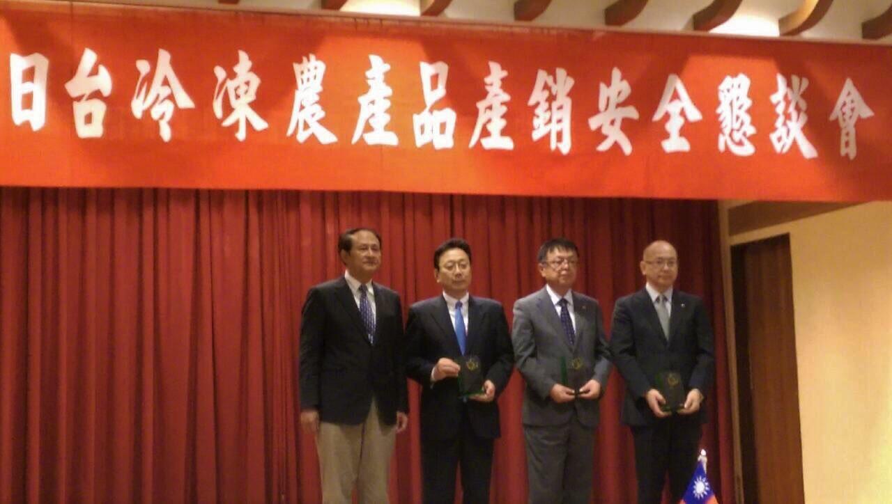 台湾農水大臣が冷凍枝豆輸入の功績で日本企業3社に感謝状贈呈