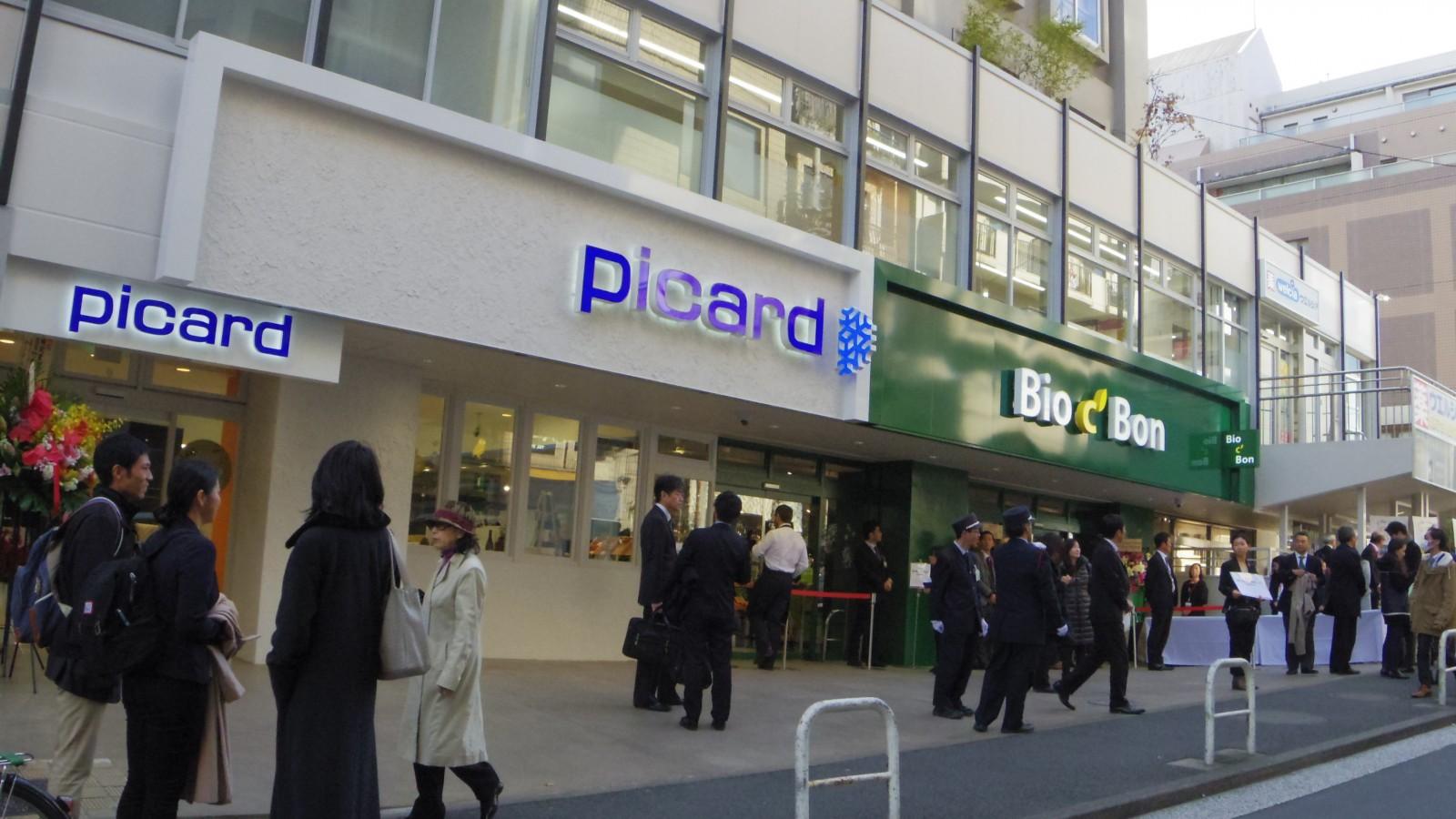 仏のピカール(冷凍食品)&ビオセボン(オーガニック)、日本で初同時出店。