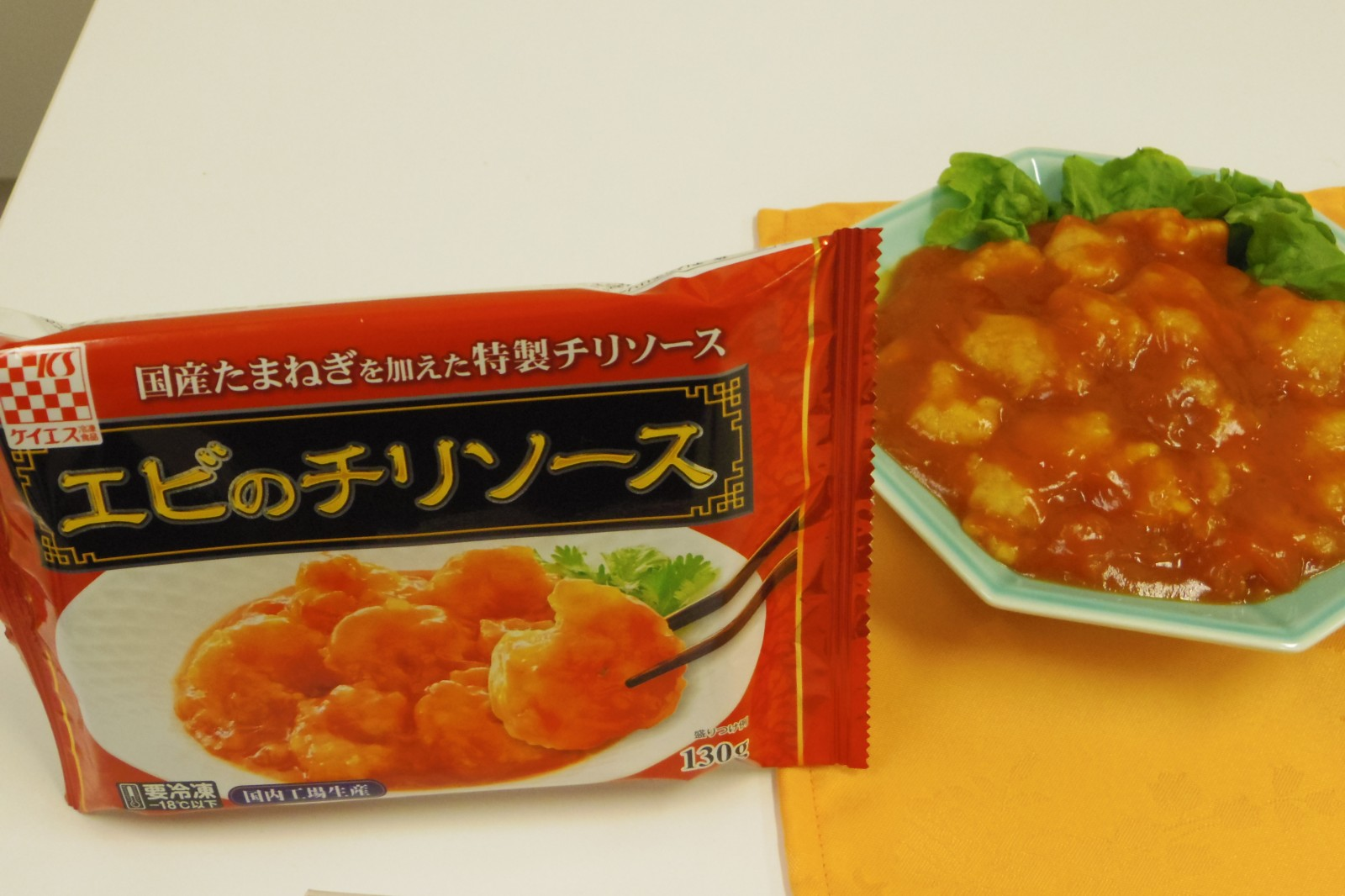 リピート率78%を誇る伝統メニューを発売33年で大胆にリニューアル。ケイエス冷凍食品「エビのチリソース」