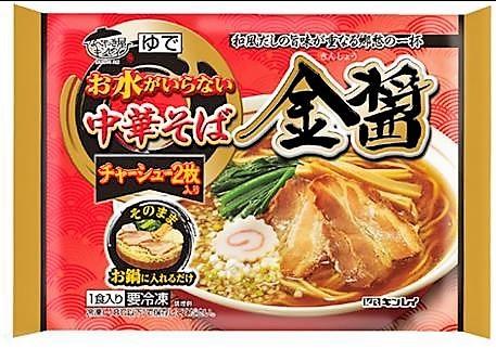 キンレイ【お水がいらない】シリーズ 累計4,000万食突破! 新商品は「中華そば金醤」、「肉うどん」