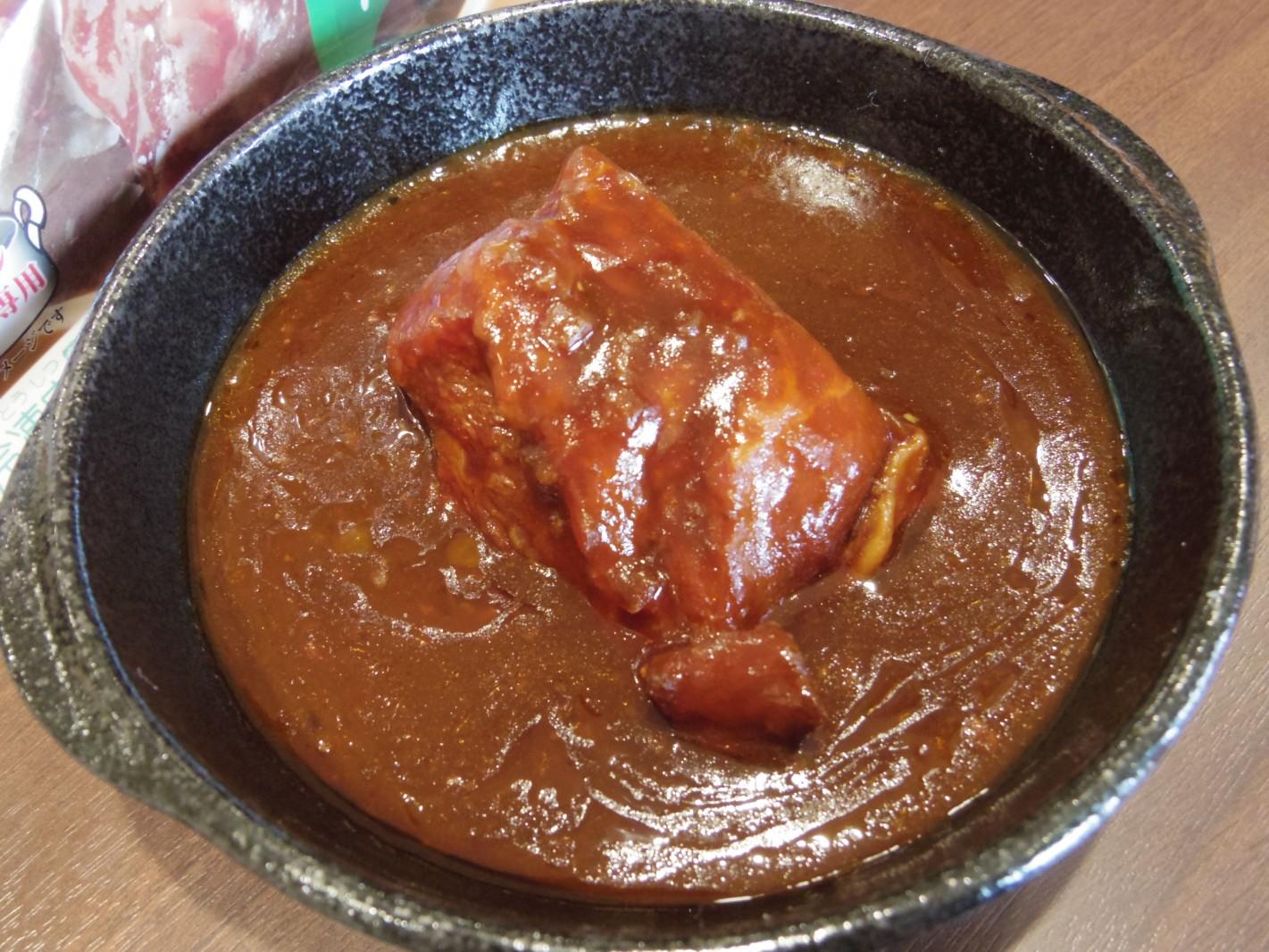「肉を味わうビーフシチュー」 こんなガツン!とした冷凍食品は久しぶり(米久)