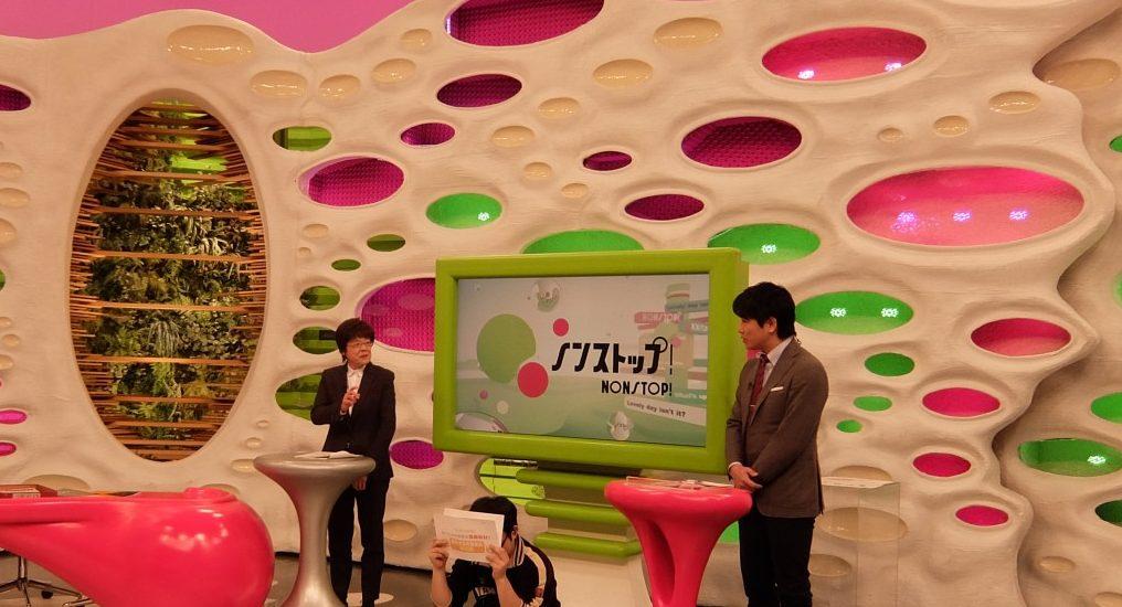 5月23日 フジテレビ「ノンストップ!」で冷凍食品工場ルポ