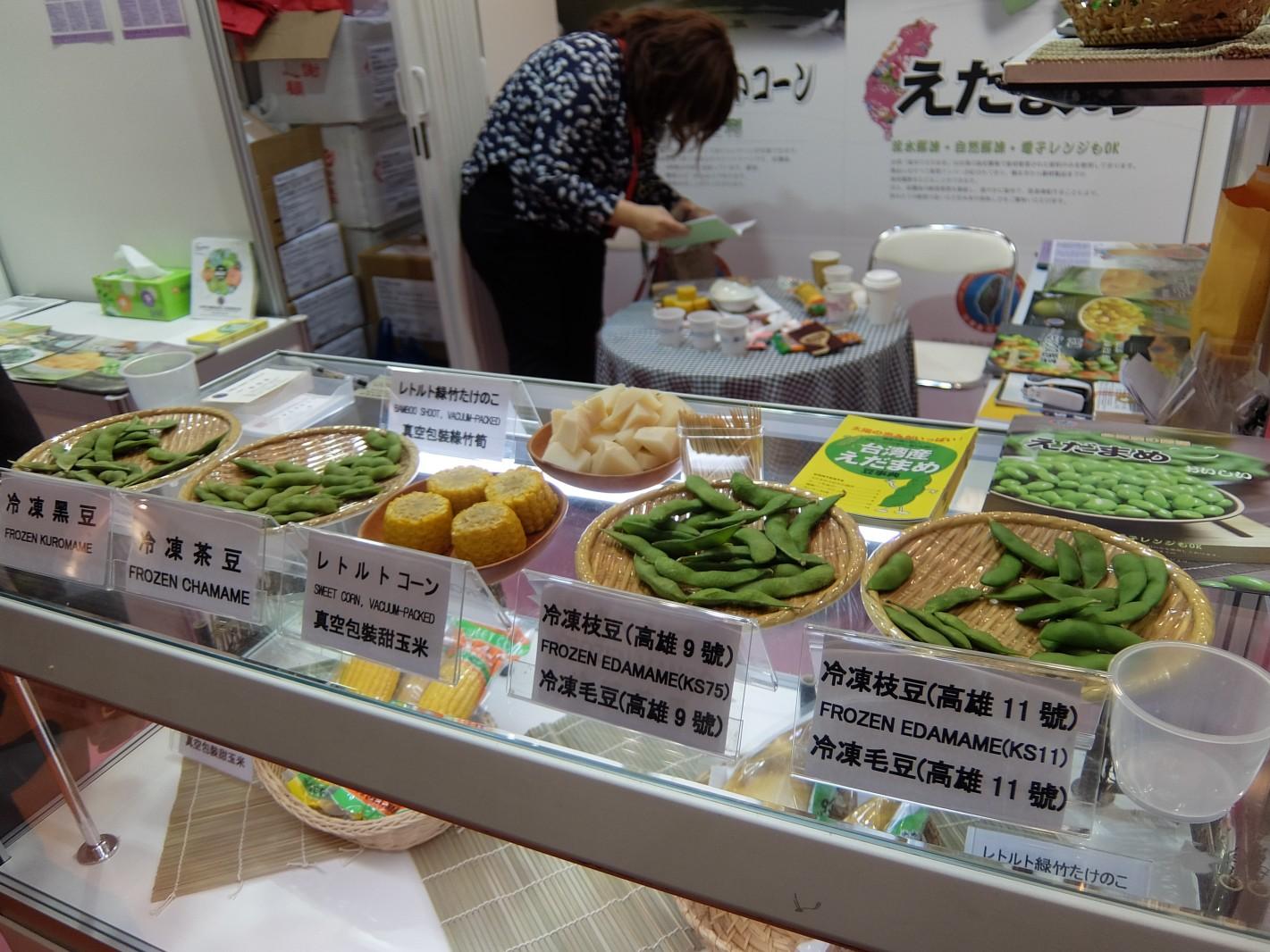 枝豆もいろいろ研究を重ねてきました。FOODEX台湾ブースを陳建斌氏と共に
