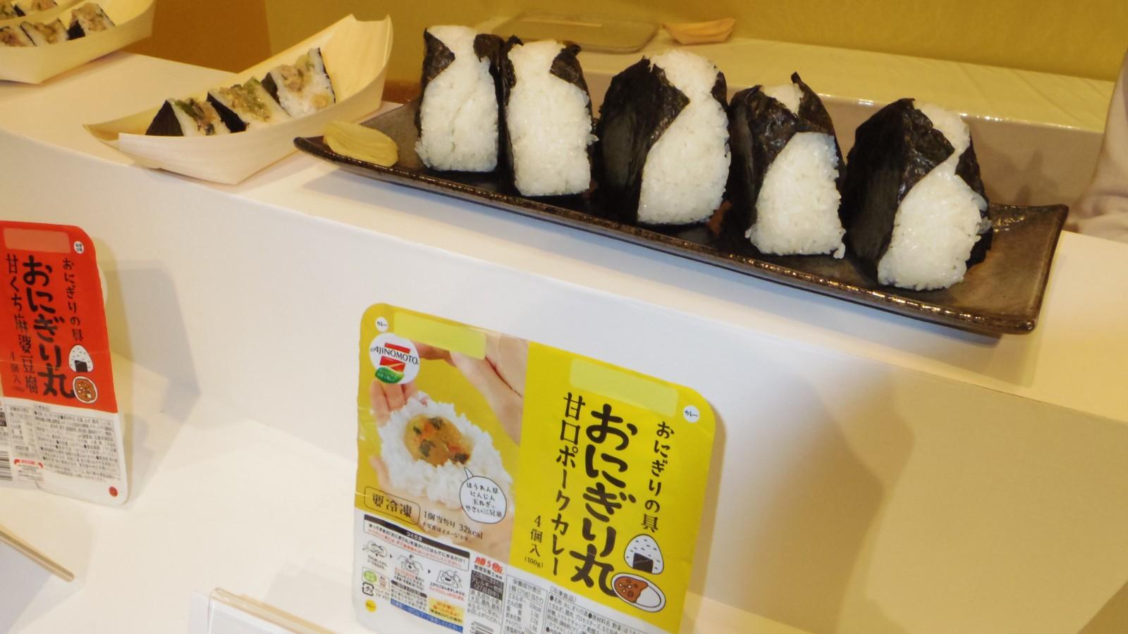 西川剛史さん出演AbemaTV「原宿アベニュー」で紹介された注目商品。「おにぎり丸」は、23日から櫻井翔さんでTVCM