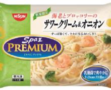 え?そんな新メニュー!「サワークリーム&オニオン」 日清食品冷凍のパスタです