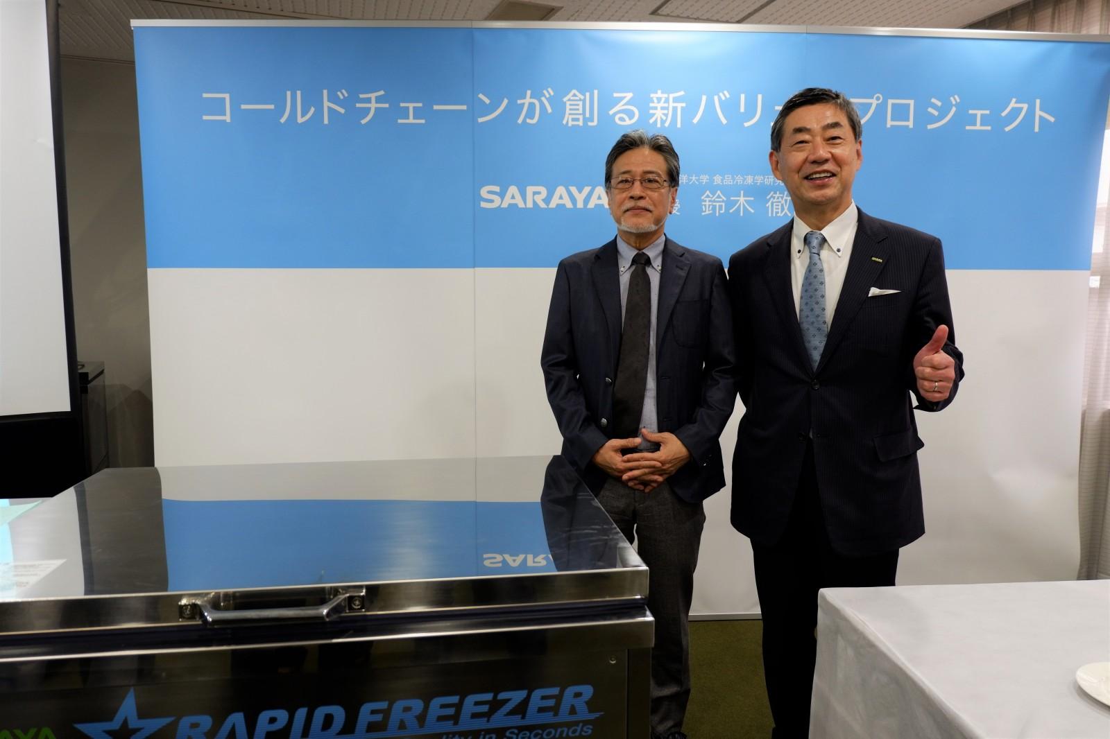 日本各地の食品産業を元気に!食品冷凍学の権威、鈴木徹先生とサラヤがコラボした新プロジェクト始動