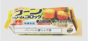 Q フリーザーの中で冷凍食品の袋がパンパンに膨らんでいるのですが、中身は大丈夫なんですか?