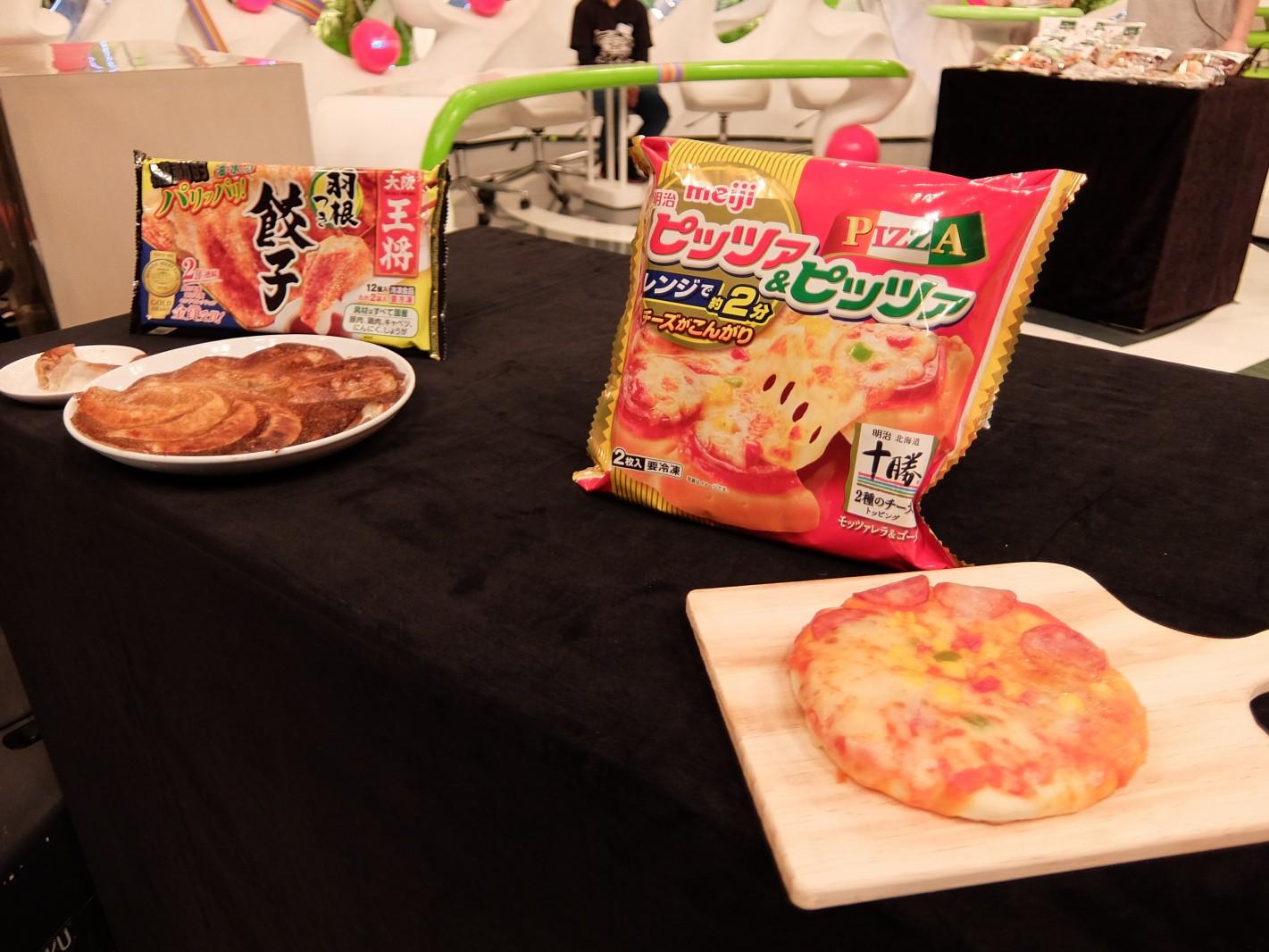 「ノンストップ!」おさらい~ 昨年2割以上伸びた大阪餃子羽根つき餃子、レンジなのに焦げ目・明治2枚ピザ、機能性!?ニッスイEPAシリーズ