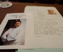 冷食協29年度総会、三國清三シェフが「冷凍食品アンバサダー」に