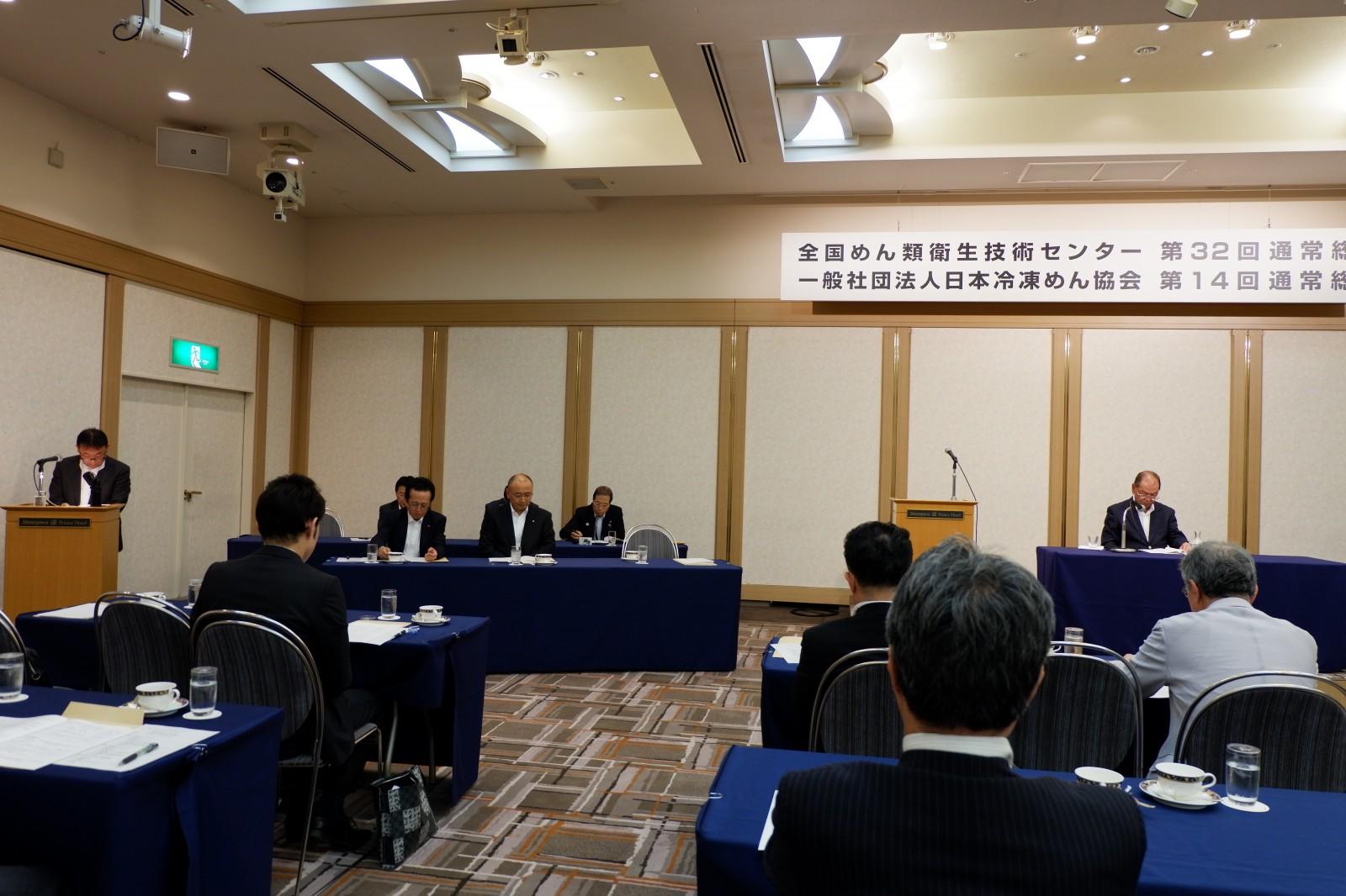 日本冷凍めん協会総会、安全・安心が第一義、冷凍めんの品質保証体制さらに強化