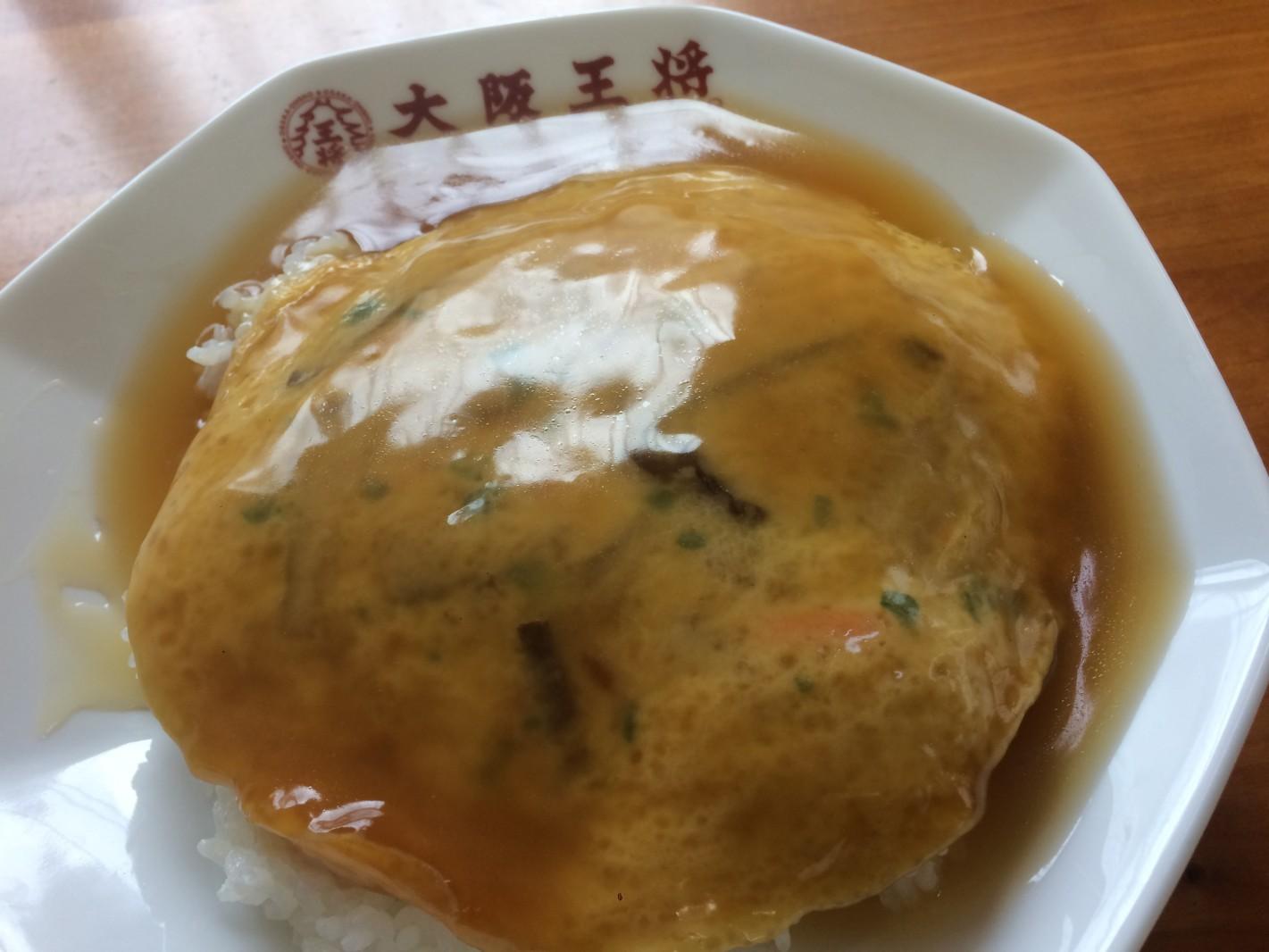 外食? いえいえ冷凍食品中華ランチ。お昼に美味しい、生協の冷凍食品