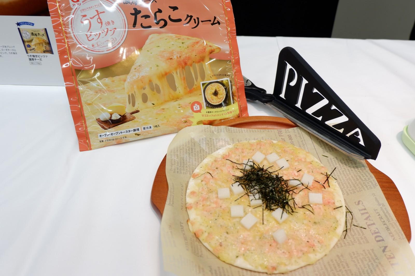 市販のピザに「ちょい足し」する人が多い、という調査結果を踏まえておススメアレンジ付き、たらこクリームピッツァ