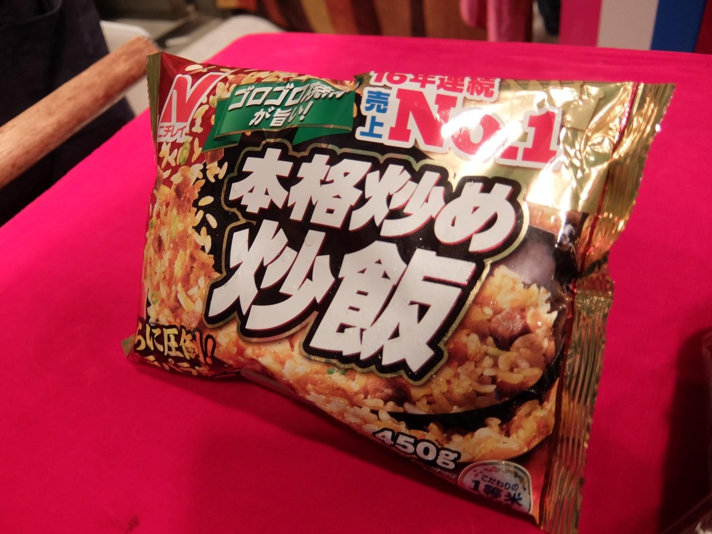 「水前寺清子情報館」、注目の冷凍食品はこれ