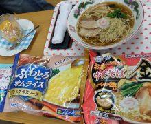 #ハイ_ポール 池田美優さん試食、冷凍食品の「ヤバイ!」美味しさ