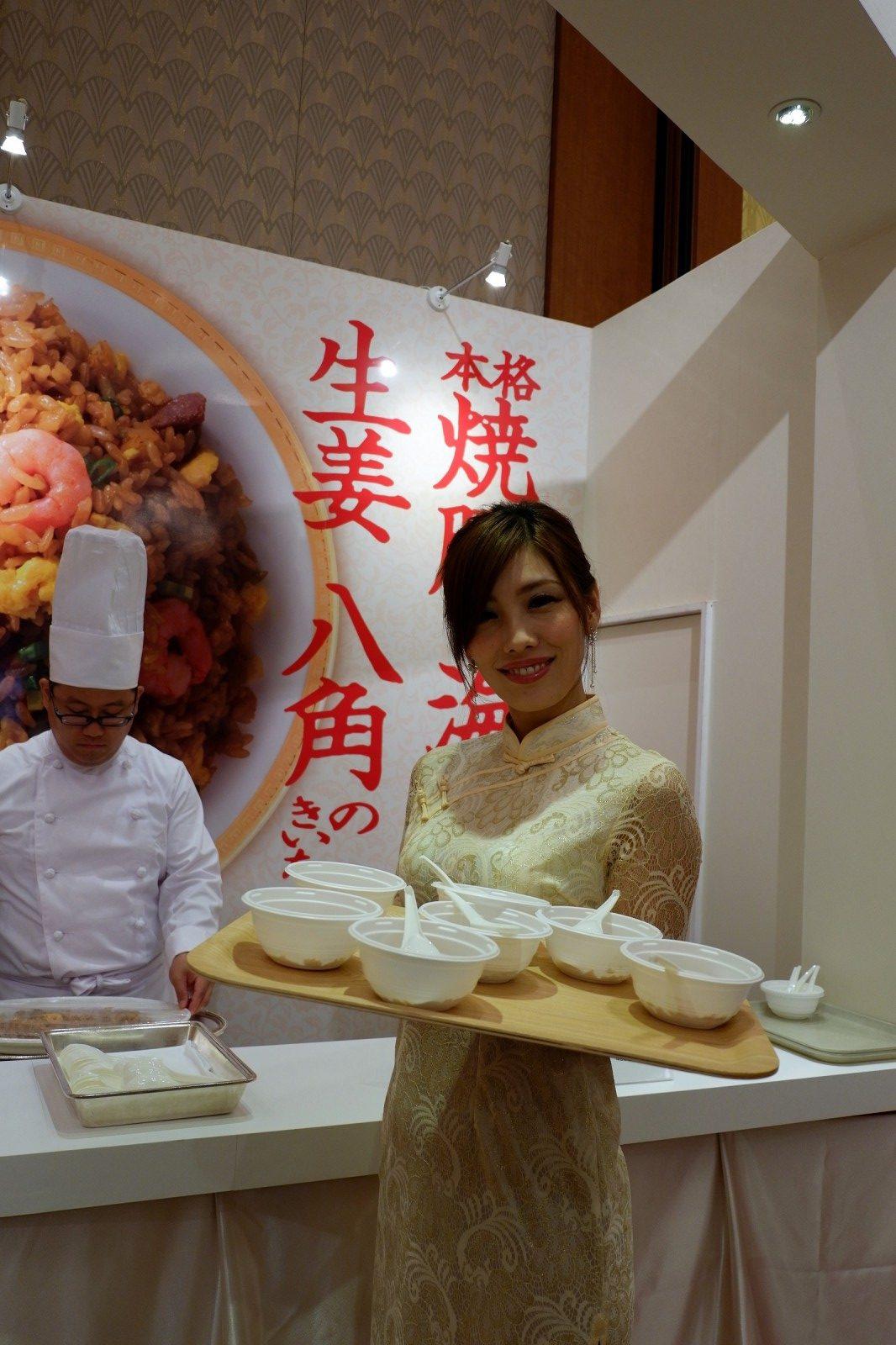 女性に受ける「香炒飯」。かおりチャーハンと読みます