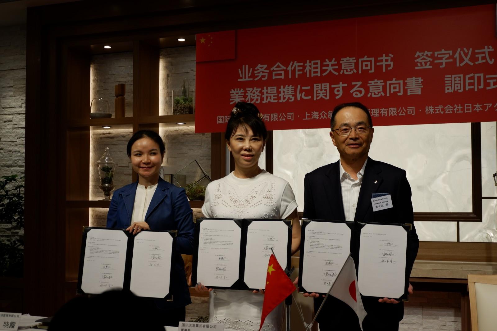「上海小南国」の中国外食大手が日本食材活用で日本アクセスと業務提携へ