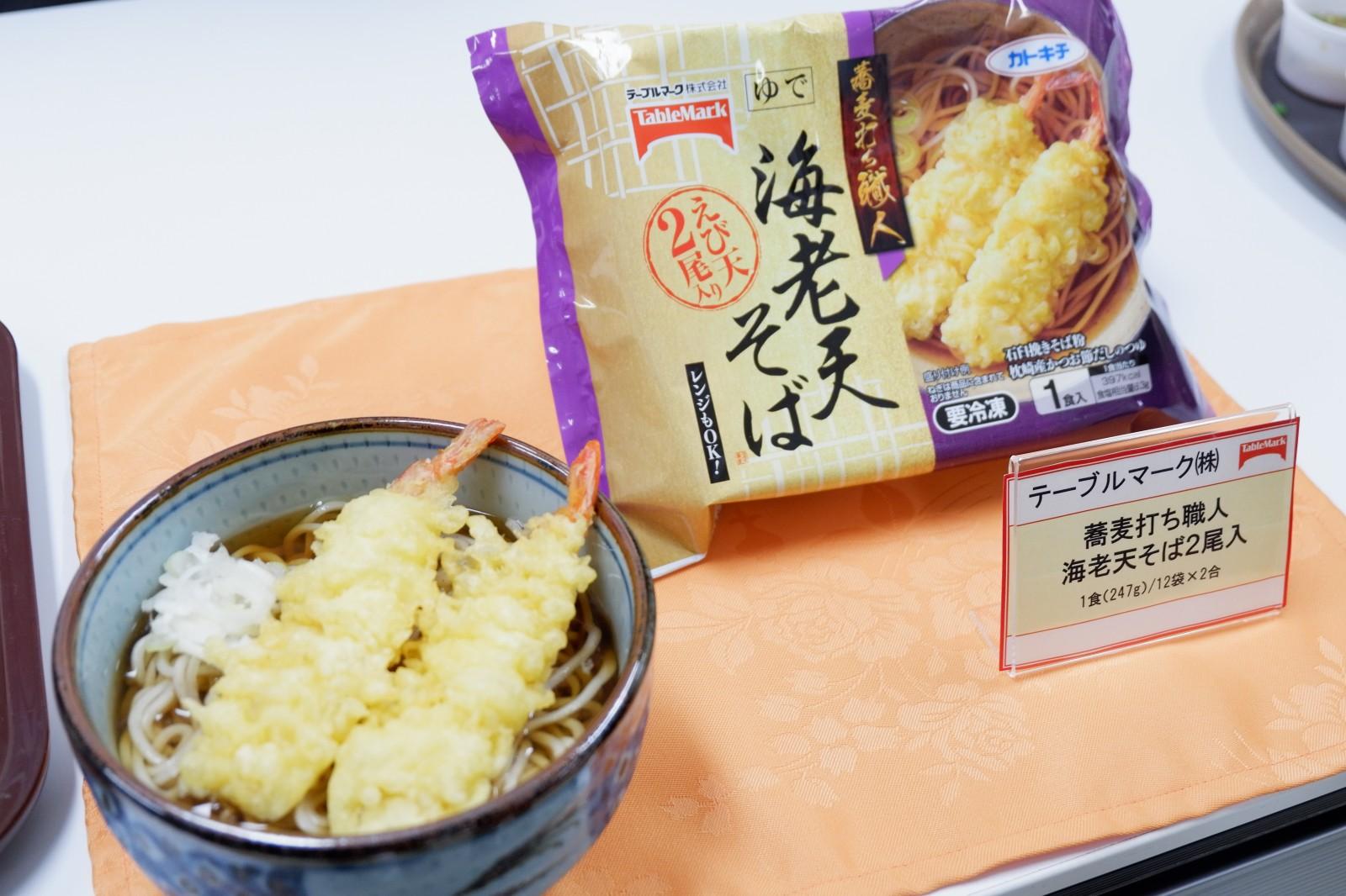 海老天は2尾!、鶏めしは具だくさん!主食に強いテーブルマークの新商品