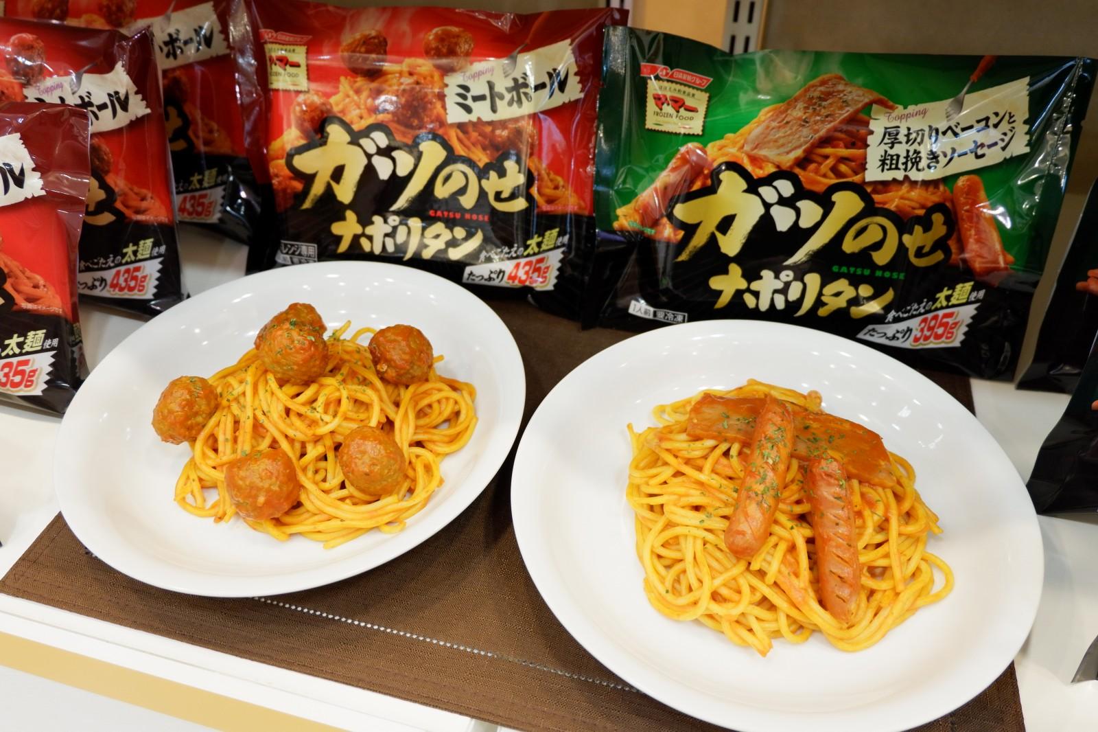 「ガツのせナポリタン」 めんも多いが具も多いという太麺ナポリ、生パスタも新シリーズ(日清フーズ)