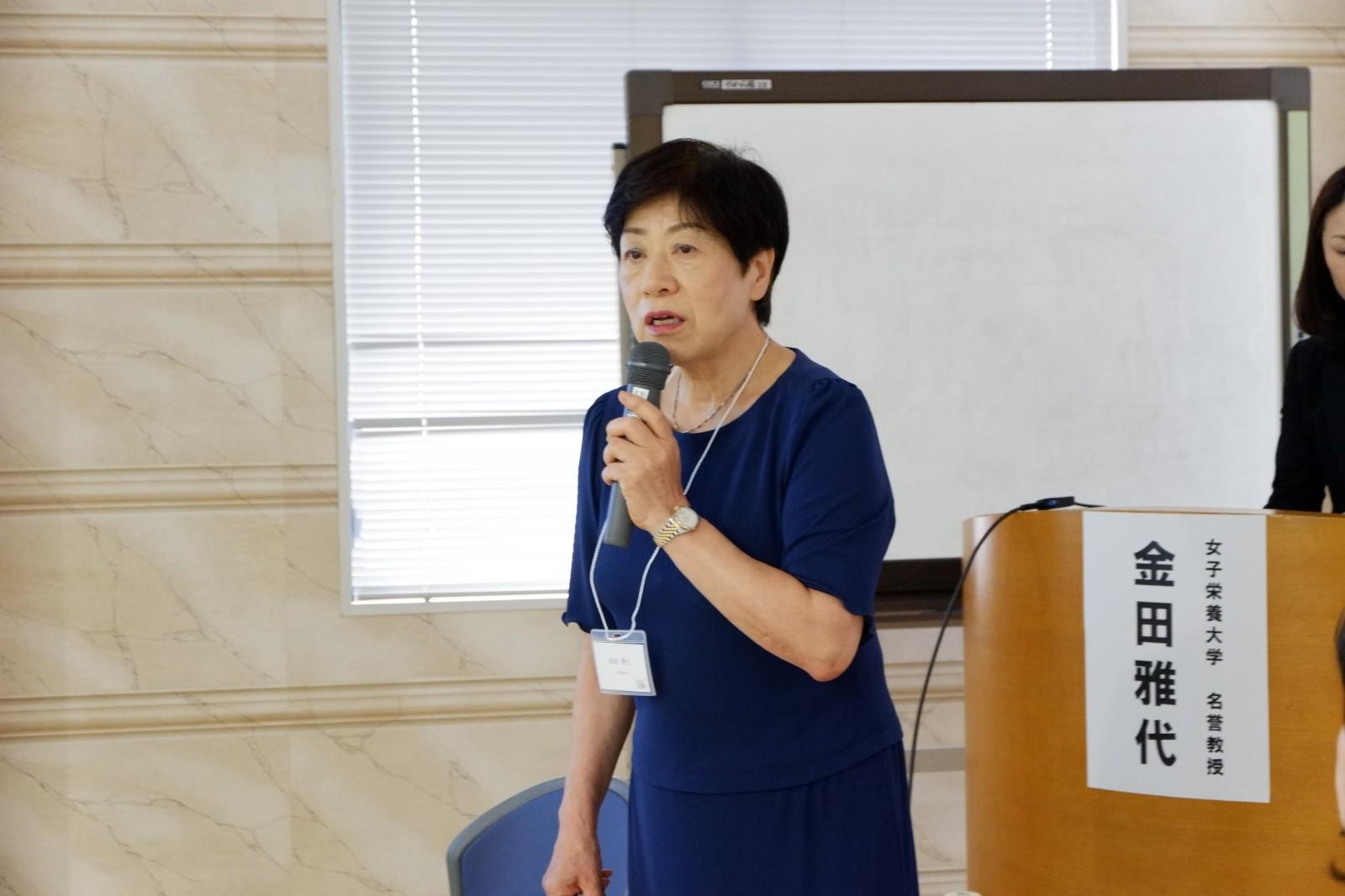 「食育に大きな役割」 名古屋で栄養教諭、学校栄養職員向け冷凍食品研修会(日本教育新聞、冷食協)