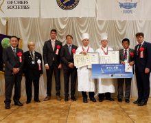 第4回AJCA日蘭友好オランダポーク料理コンテスト、ウエスティンナゴヤキャッスルに栄冠
