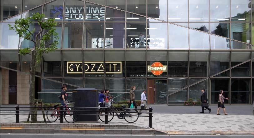 東京・赤坂に日本式餃子を味わうレストラン「GYOZA IT.」 9月7日に味の素冷凍食品がオープン!