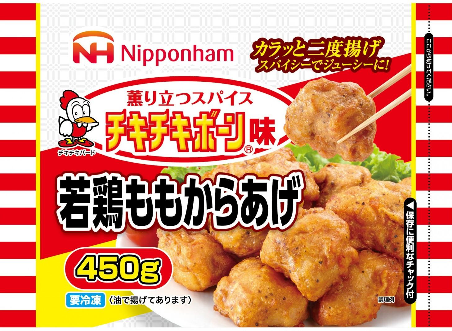 チキチキボーンⓇ味からあげ、秋からボリュームパック(450g)登場!!