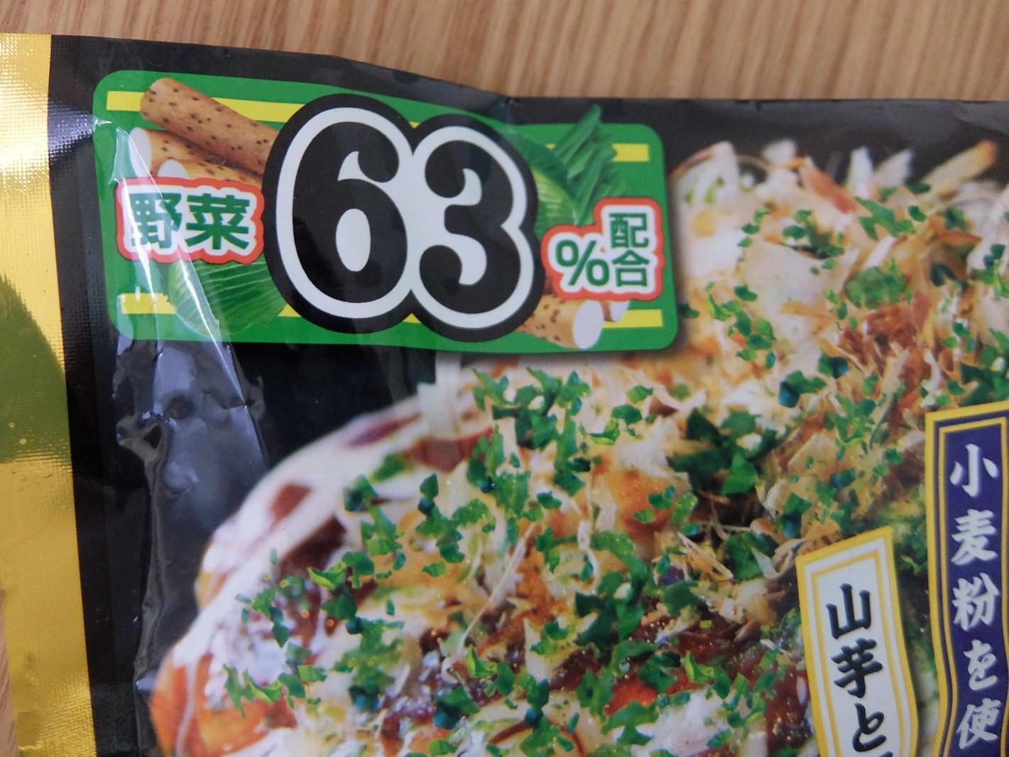 これは野菜料理!、かねます食品「鉄板屋」シリーズ