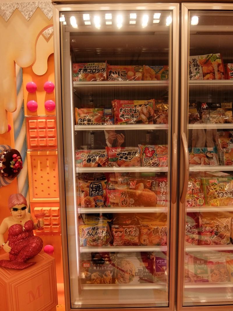 冷凍食品が一番!! 昨年のデータですがメチャ嬉しい!!
