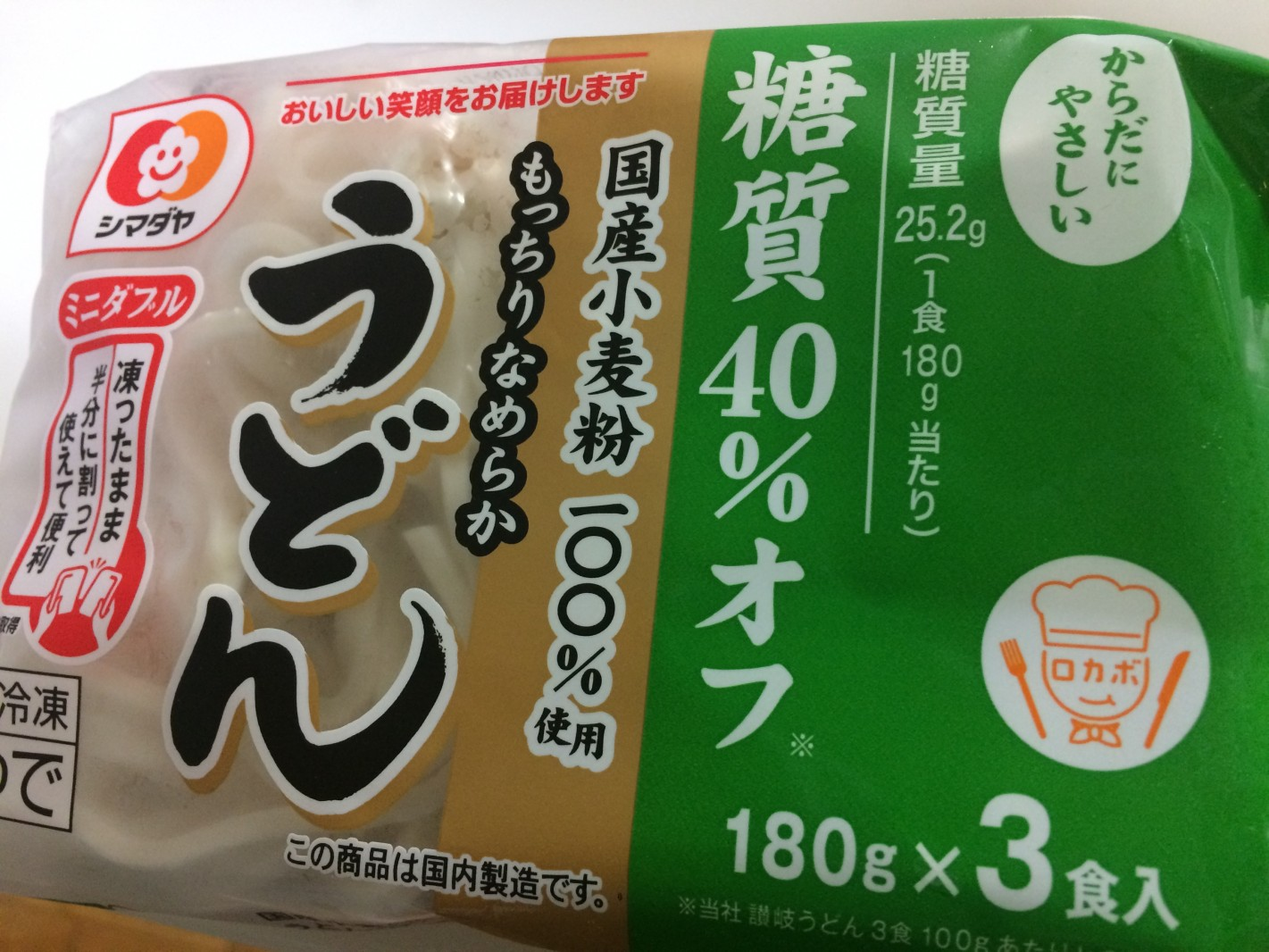 「ロカボ」マーク付き糖質オフ冷凍うどん(シマダヤ)
