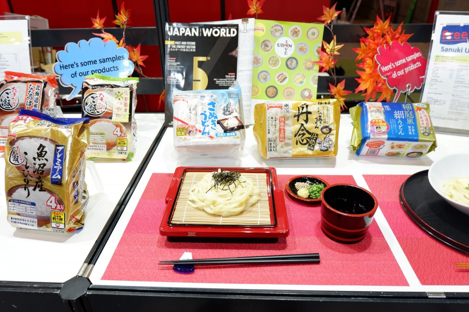 冷凍食品も世界が市場、うどん、焼きおにぎり、たこ焼、ピザ、世界の料理にHamamatsu Gyoza!、、、、