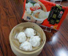 米久の「大龍 小籠包」は、お湯でボイルする新調理法