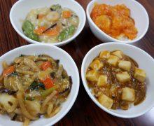エフエフプレス11月のプレゼントは、中華冷食老舗ブランド「大龍」です