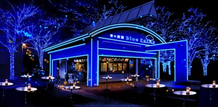 青の洞窟SHIBUYAイルミネーション 11月22日スタート 冷凍パスタ使用メニューの販売も!