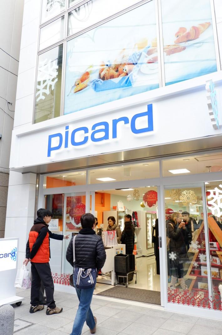 日本6号店、Picard自由が丘店に行ってきましたー