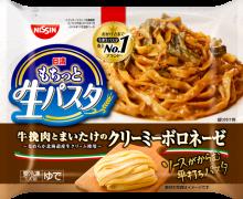 冷凍生パスタ№1はじめ日清食品冷凍のベスト5商品ご紹介。いずれも10億円超ヒット!